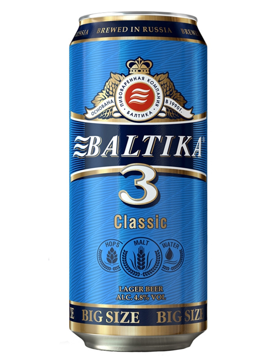 Beer Baltika 3, Can 900ml, 4.8% alc, 12/case