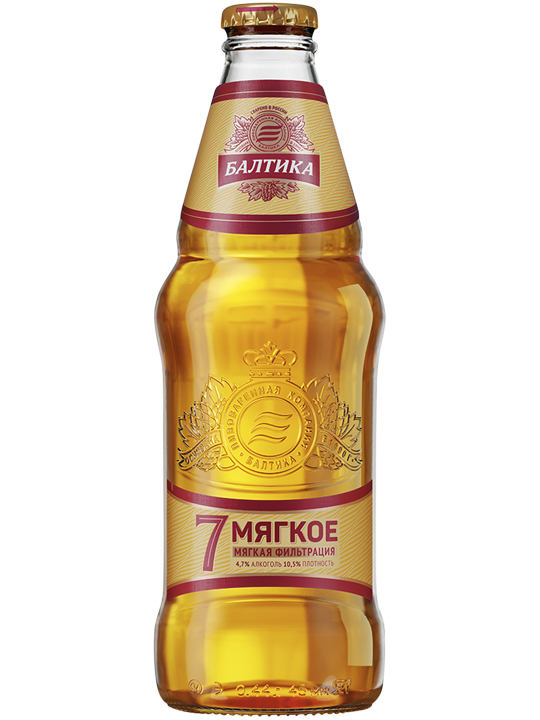 Beer Baltika 7 Smooth 4.7% 440ml - 20 per case