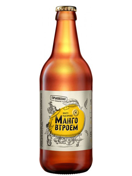 Crafted Beer Wheat Mango 5% 440ml, 20/case