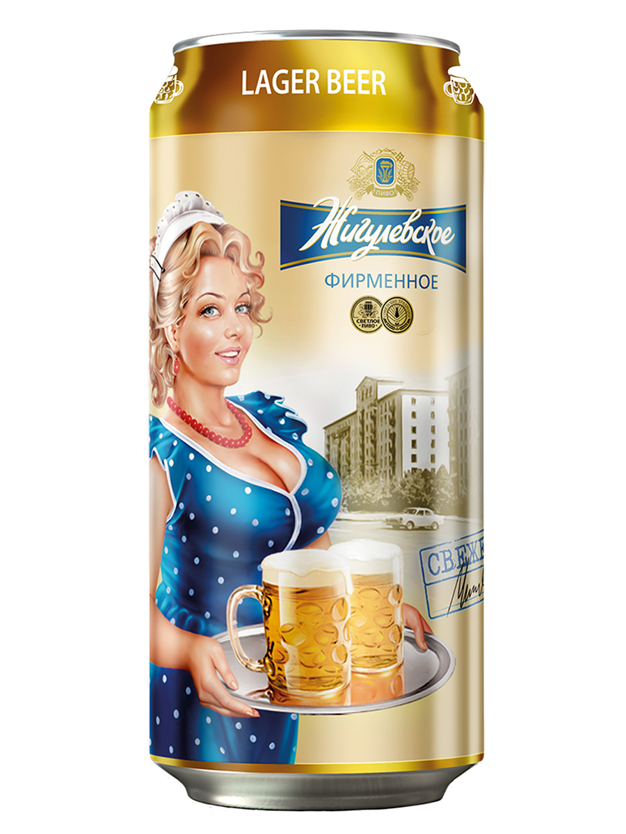 Beer Zhigulevskoe Signature lager, Can 900ml, 4% alc, 12/case